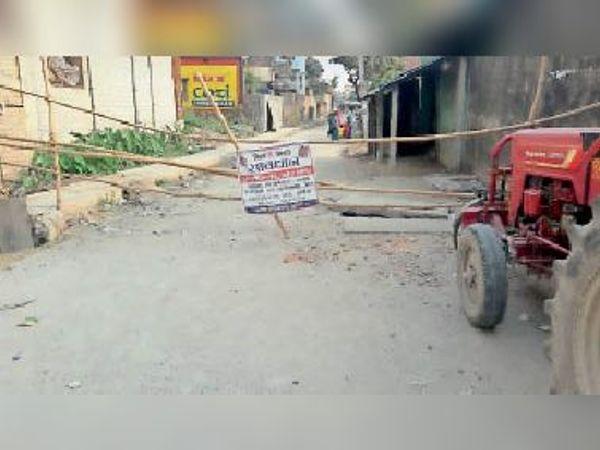 कोरोना पॉजिटिव मरीज मिलने के बाद नगर निगम क्षेत्र में बनाया गया कंटेनमेंट जोन - Dainik Bhaskar