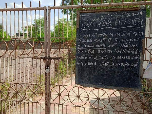 उमराला गांव की फाइल फोटो।