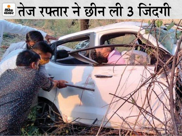 आगे से कार के दबने के कारण चालक जितेंद्र का शव अंदर ही फंस गया था। आधे घंटे की मशक्कत के बाद निकाला गया। - Dainik Bhaskar