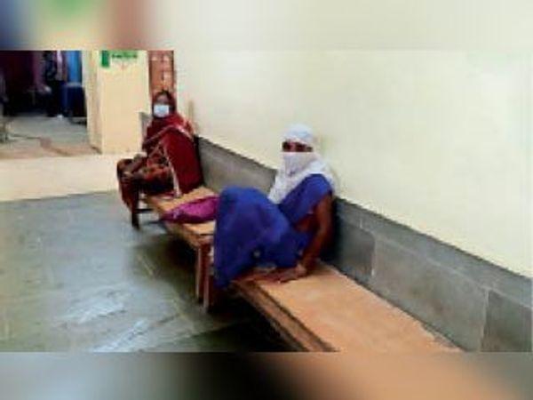 सीएचसी केंद्र में इलाज कराने बैठीं दो महिलाएं। - Dainik Bhaskar