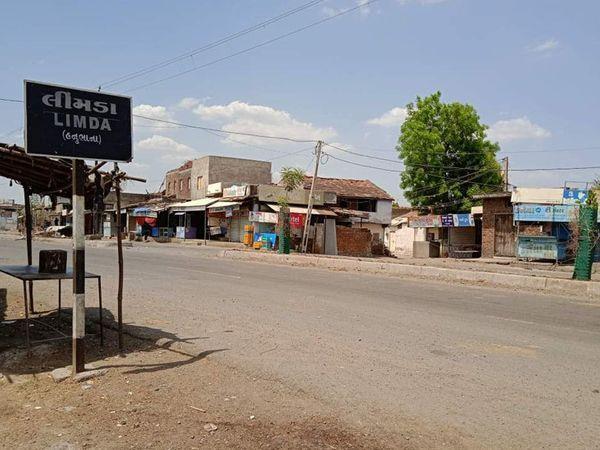 लीमडा गांव की फाइल फोटो।