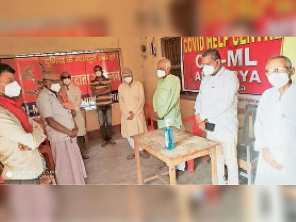 पद्मश्री डॉ. मोहन मिश्रा के निधन पर शोक सभा करते माले नेता। - Dainik Bhaskar