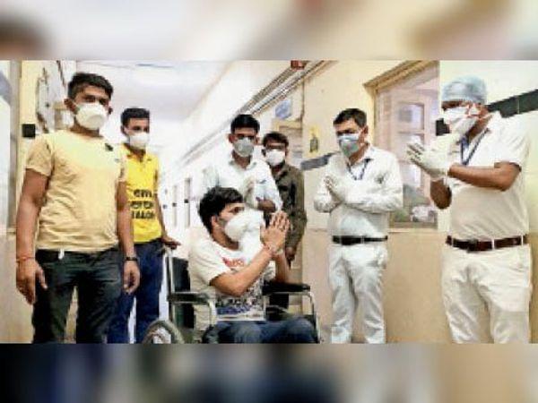 जालोर, स्वस्थ होने के बाद अस्पताल से डिस्चार्ज होते हुए रमेश कुमार ने स्टाफ को हाथ जोडक़र धन्यवाद दिया। - Dainik Bhaskar