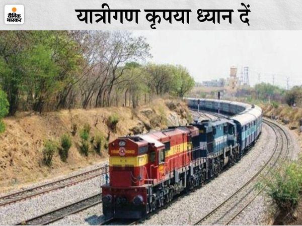 कुछ ट्रेनें जम्मू व पंजाब से अब भी सीट से ज्यादा सवारियों के साथ भर कर चल रहीं है। - Dainik Bhaskar