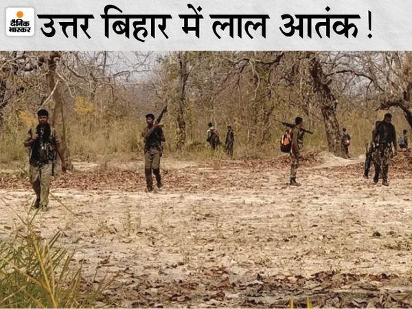 दरियापुर प्रखंड के आधा दर्जन चिमनी संचालक से माओवादी के सदस्यों ने हथियार से लैस होकर चिमनी पर जाकर 50-50 हजार रुपये का लेवी की मांग की है। (फाइल फोटो) - Dainik Bhaskar