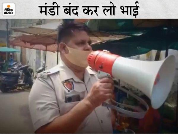 मंडी बंद कर डोर टू डोर सप्लाई की अनाउंसमेंट करता कर्मचारी। - Dainik Bhaskar