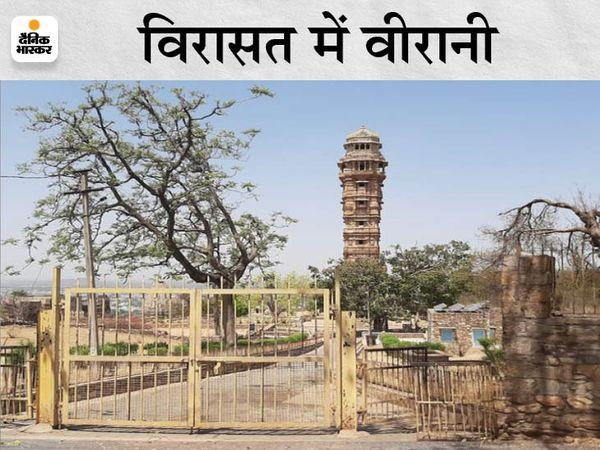 दुर्ग में पर्यटकों के नहीं आने से वीरान हुआ स्मारक। - Dainik Bhaskar