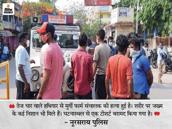 घटना के बाद लगी सदर अस्पताल में लोगों की भीड़। - Dainik Bhaskar