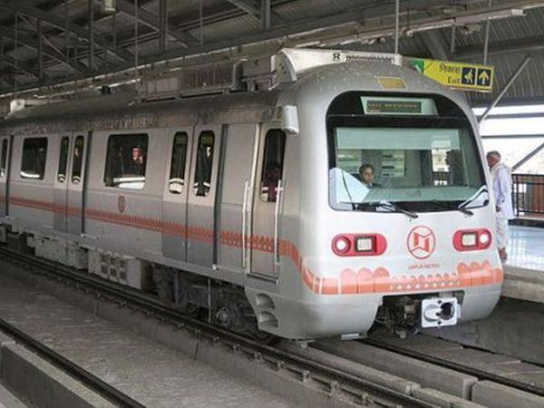 लॉकडाउन की अवधि में जयपुर मेट्रो सेवा, जेसीटीसीएल और रोडवेज बसों की सेवाएं स्थगित रहेगी। - Dainik Bhaskar