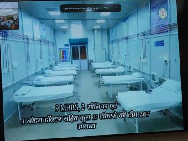 CM भूपेश बघेल शुक्रवार को अस्पताल का वीडियो कॉन्फ्रेंसिंग के माध्यम से ऑनलाइन शुभारंभ किया। अस्पताल में 13 डॉक्टरों की टीम रहेगी मौजूद।
