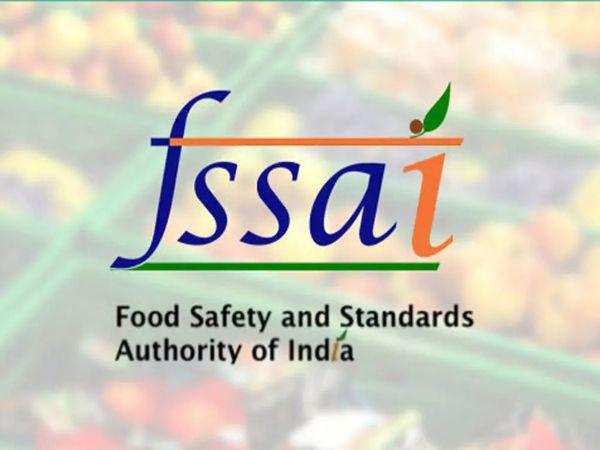 FSSAI Recruitment 2021 Notification