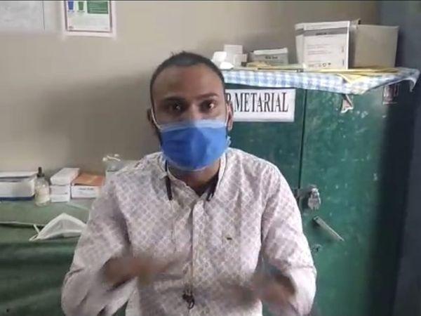 आयुष मेडिकल आफिसर चिरंजीवी पव� - Dainik Bhaskar