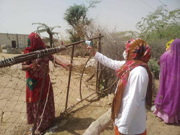 गांव-गांव हो रही जांच। - Dainik Bhaskar