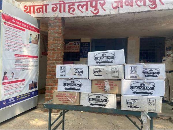 गोहलपुर पुलिस ने 62 हजार रुपए कीमत की शराब जब्त की। - Dainik Bhaskar