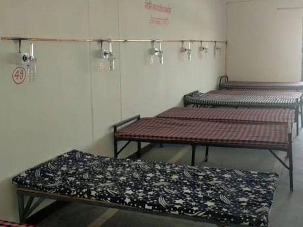 ऑक्सीजन सपोर्ट बेड तैयार है। - Dainik Bhaskar