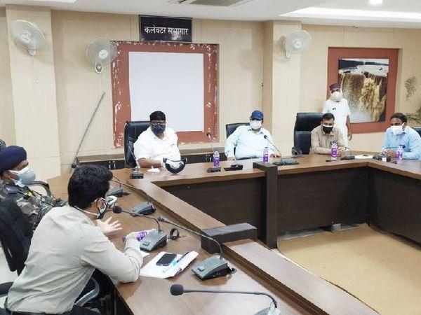 कलेक्ट्रेट सभागार में हुई बैठक में शामिल जिले के आला अधिकारी। - Dainik Bhaskar