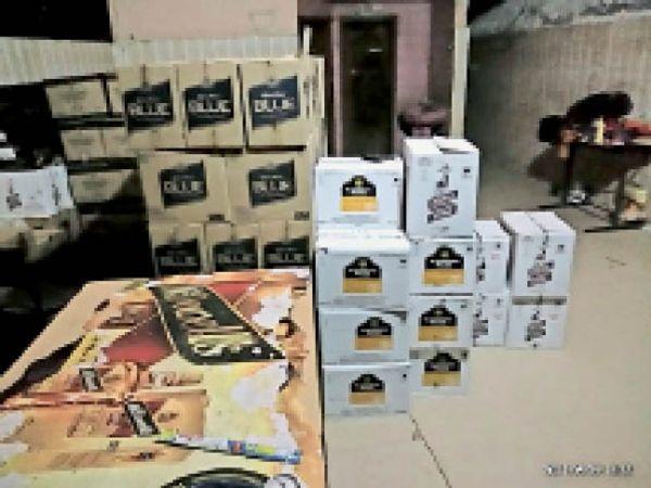 अम्बाला सिटी | शालीमार काॅलाेनी में पकड़ी गई शराब। - Dainik Bhaskar