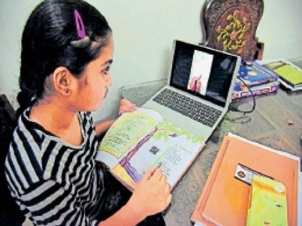 घर में ऑन लाइन पढ़ाई करती छात्रा - Dainik Bhaskar