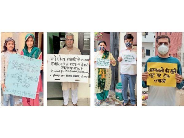 मरीजाें काे ऑक्सीजन, वेंटीलेटर उपलब्ध कराने की मांग पर जन संगठन मंच से जुड़े लाेगाें ने घराें के सामने या छत पर खड़े होकर हाथों में पोस्टर लेकर ऑनलाइन प्रदर्शन किया। - Dainik Bhaskar