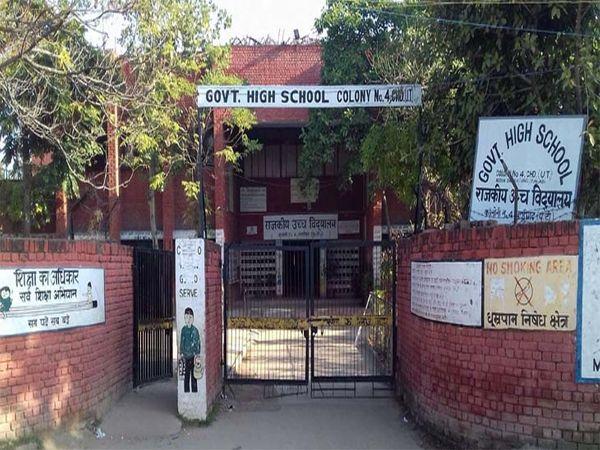 चंडीगढ़ स्कूलों में 8 जून तक गर्मियाें की छुट्टी की गई।- फाइल फोटो - Dainik Bhaskar