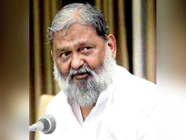 हरियाणा के गृह और स्वास्थ्य मंत्री अनिल विज- -फाइल फोटो - Dainik Bhaskar