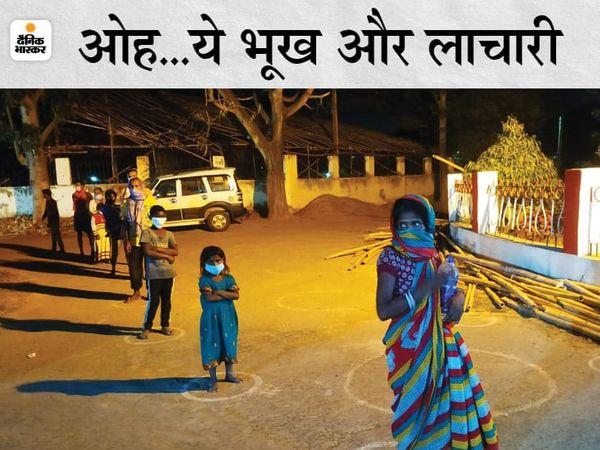 पटना हाई स्कूल गर्दनीबाग सहित शहर के कई स्थानों पर सामुदायिक किचन की व्यवस्था चल रही है। - Dainik Bhaskar