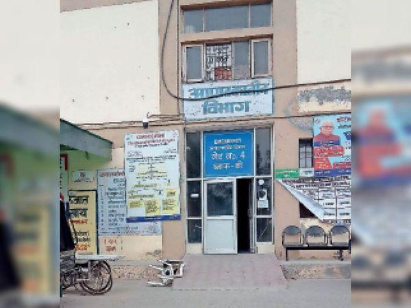 झज्जर के सिविल अस्पताल का इमरजेंसी वार्ड। - Dainik Bhaskar
