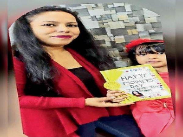 ऑनलाइन कार्यक्रम में मौजूद बच्ची। - Dainik Bhaskar