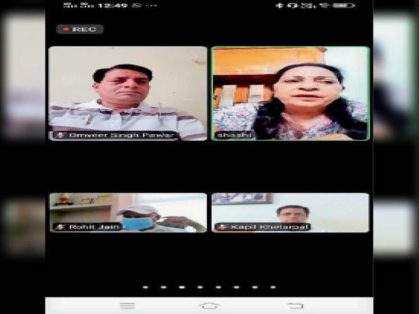 कोरोना रिलीफ कमेटी के सदस्य एप पर मीटिंग करते हुए। - Dainik Bhaskar