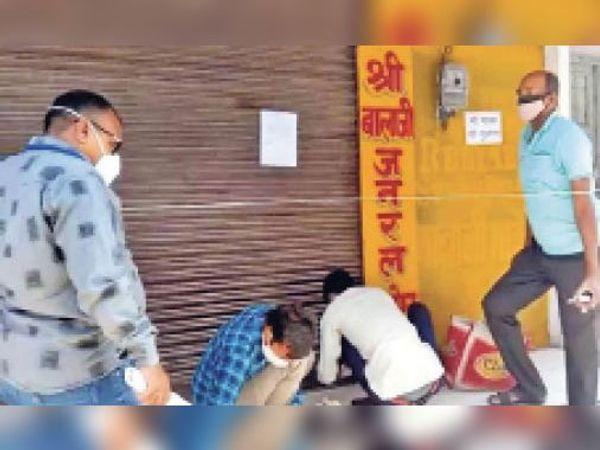 शिवाजी पार्क में दुकान सील करते नगर परिषद, प्रशासन के कर्मचारी व अधिकारी। - Dainik Bhaskar