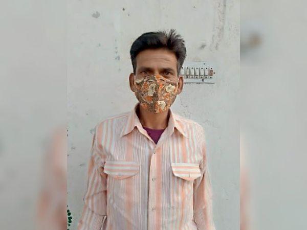 लालाराम - Dainik Bhaskar