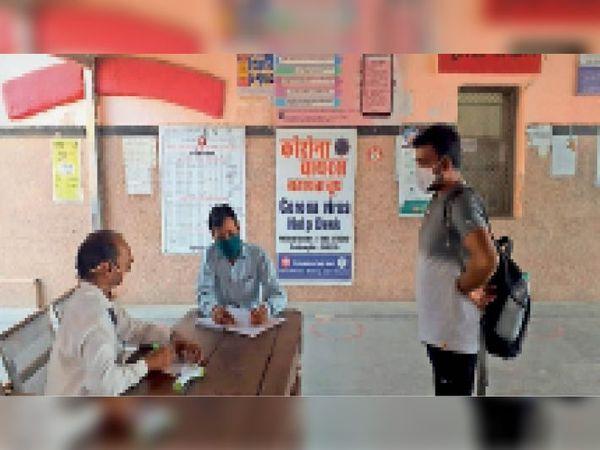 रेलवे जंक्शन पर बाहरी राज्यों से आए यात्री की जांच करती मेडिकल टीम। - Dainik Bhaskar