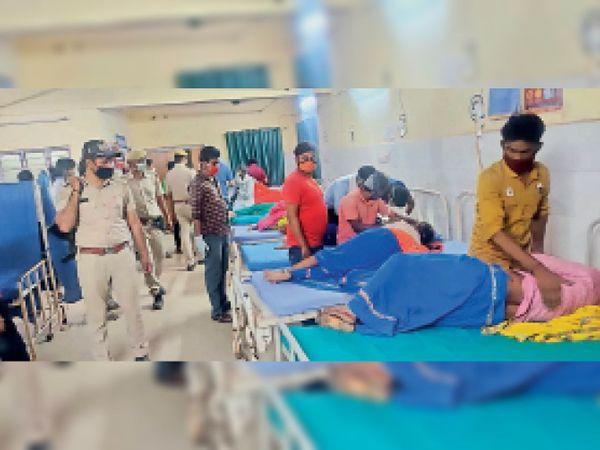 घायलों को कस्बे के अस्पताल में भर्ती कराया गया। - Dainik Bhaskar