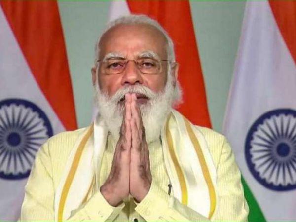 भारत और यूरोपीय संघ के नेताओं की यह बैठक रीजनल डेवलपमेंट के हिसाब से काफी महत्वपूर्ण। -फाइल - Dainik Bhaskar