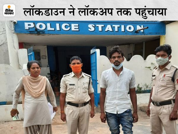 जेल से भागने का प्लान लूट और डकैती के आरोपी  राहुल ने बनाया था। - Dainik Bhaskar