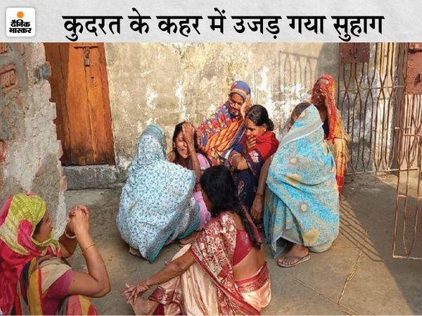 नवविवाहित की मांग से सिंदूर पोंछते उसके परिजन। - Dainik Bhaskar