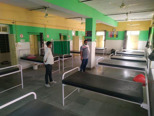 नारायणदास राजकीय सामान्य चिकित्सालय में बनाया जा रहा कोविड केयर सेंटर। - Dainik Bhaskar