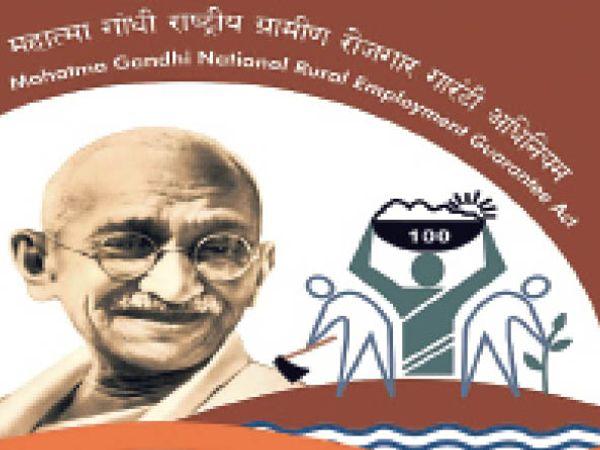 राज्य सरकार ने डेढ़ दशक में पहली बार मनरेगा पर राेक लगाई। - Dainik Bhaskar