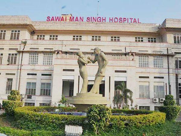 जयपुर  का 1936 में बना सवाई मानसिंह अस्पताल न केवल राजस्थान में बल्कि देशभर में मशहूर है। - Dainik Bhaskar