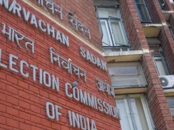 मोहित के इस्तीफे को आयोग पर अदालती टिप्पणियों आदि से जुड़े पिछले घटनाक्रमों से जोड़ा जा रहा है। - Dainik Bhaskar