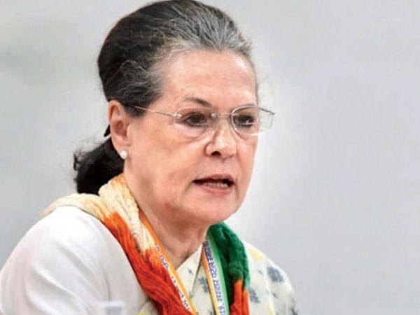 (फाइल फोटो - सोनिया गांधी और तथागत रॉय) पार्टी ने कोरोना को बनाया हथियार, असंतुष्टों को भी इसके थमने का इंतजार - Dainik Bhaskar