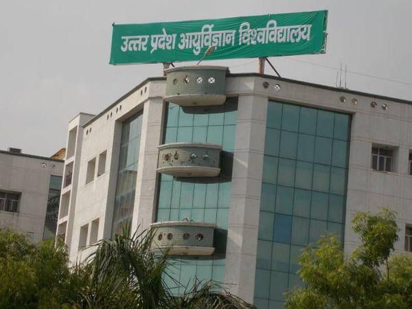 सैफई मेडिकल कॉलेज के वीसी छुट् - Dainik Bhaskar