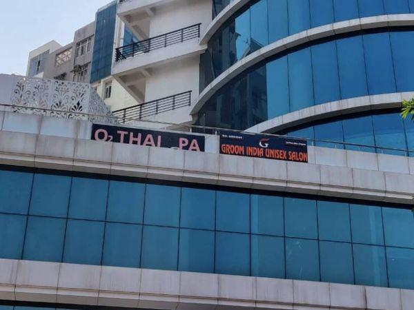 23 अप्रैल को इस स्पा सेंटर में काम करने वाली थाईलैंड की लड़की की हालत बिगड़ी थी।