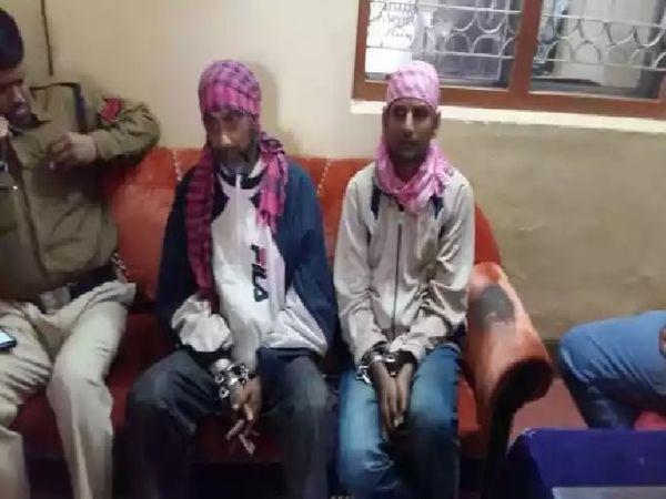 पुलिस हिरासत में किमसी का पति और चाचा ससुर।