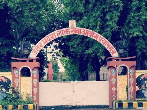 18 जिलों में परीक्षाएं आयोजित ह� - Dainik Bhaskar