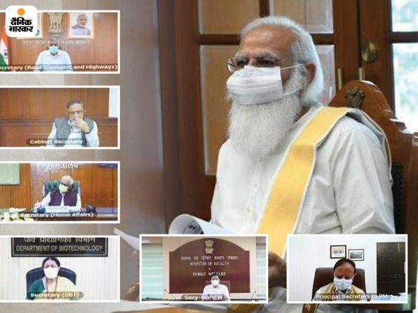 मीटिंग में स्वास्थ्य मंत्रालय, गृह मंत्रालय और नीति आयोग से जुड़े सीनियर अफसर शामिल हुए। - Dainik Bhaskar