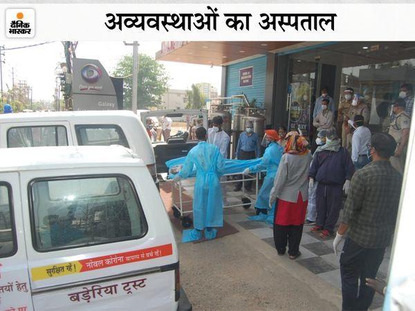 गैलेक्सी हॉस्पिटल के प्रबंधकों पर दिखाया दरियादिली। (फाइल फोटो) - Dainik Bhaskar