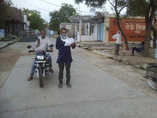 गांव में स्पीकर पर अनाउंस कर लोगों से कोरोना गाइडलाइन मानने की अपील करते पंचायत के कर्मचारी।