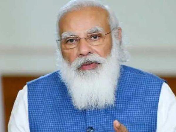 प्रधानमंत्री नरेंद्र मोदी ने  4 राज्यों के मुख्यमंत्रियों को ही बैठक में बुलाया था। इसमें राजस्थान, छत्तीसगढ़, उत्तरप्रदेश और पुड्डुचेरी के मुख्यमंत्री शामिल हुए। - Dainik Bhaskar