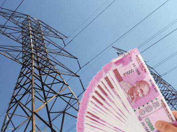 परिषद ने महंगी बिजली खरीद की जांच कराने की मांग भी उठाई है। (प्रतीकात्मक तस्वीर) - Dainik Bhaskar